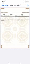 D4552760-DAFA-457E-826E-6C730497DC74.png