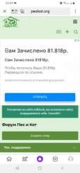 Screenshot_20210619-235426_Yandex.jpg